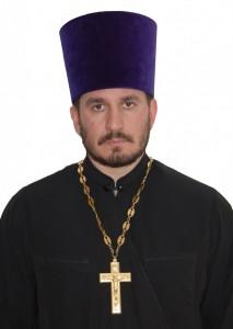 иерей Игорь Воликов